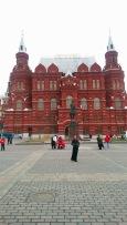 Muzeul de Istorie, Kremlin
