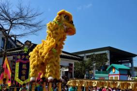 Dragonul de Anul Nou