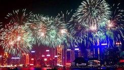 Anul Nou Chinezesc, foto piratată