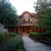 Plovdiv, Muzeul Etnografiei